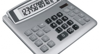 How to calculate hourly tariff rate