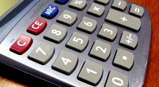 How to calculate piecework