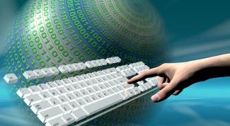 Как разместить информацию в интернете