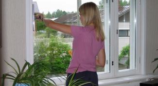 Как найти окно