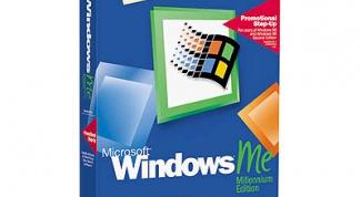 Как установить две операционные системы на один диск