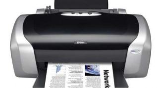 Как распечатать на принтере страницу