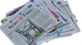 Как продавать газету в 2017 году