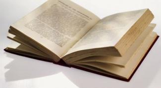 Как реализовать книги