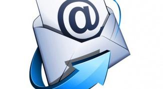 Как сменить почту