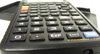 Как рассчитать сумму пеней