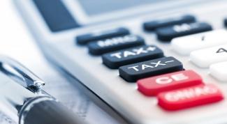 Как рассчитать подоходный налог за год