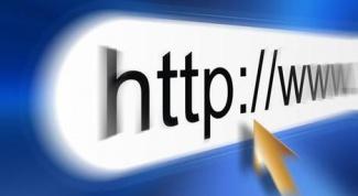 Как получить доступ к сайту