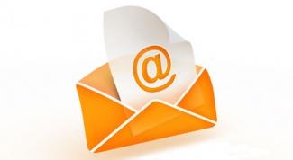 Как найти человека по почте