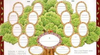 Как составить древо жизни