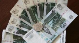 Как рассчитать пени от ставки рефинансирования