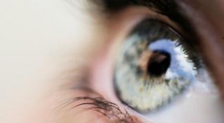 Как сделать глаза светлее