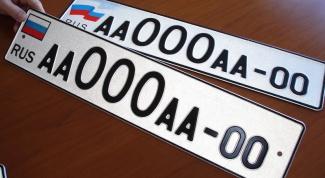 Как узнать о хозяине по номерам машины