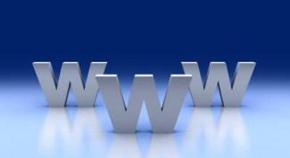Как сделать доменное имя