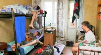 Как приватизировать общежитие?