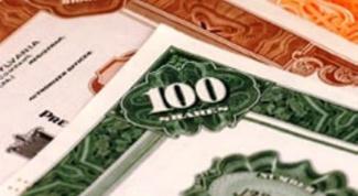 Как рассчитать доходность облигации в 2017 году