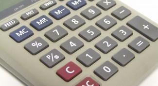 Как рассчитать ставку налога в 2017 году