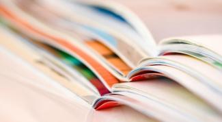 Как раскрутить журнал