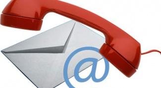 Как узнать mail человека