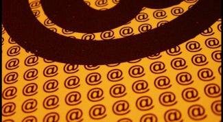 Как составить электронный адрес