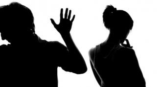 Как простить и не вспоминать