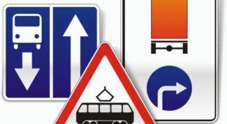 Как сделать дорожный знак