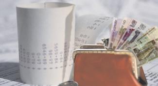 Как рассчитать налог на недвижимость