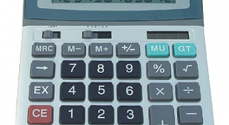 How to calculate holiday pay calculator