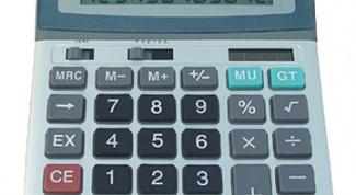 Как рассчитать отпускные калькулятор
