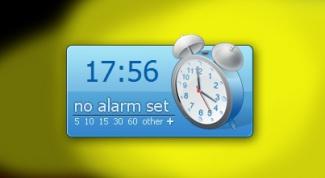 Как установить будильник в компьютере