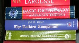 Как сдать экзамен по английскому