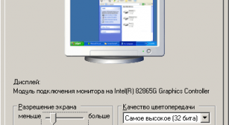 Как поменять разрешение монитора