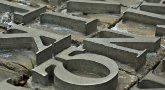 Как разрушить бетон