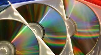 Как удалить записи в дисках
