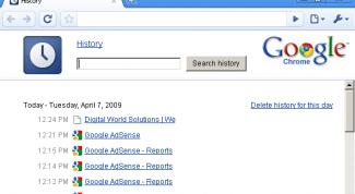 Как удалить историю в Гугл