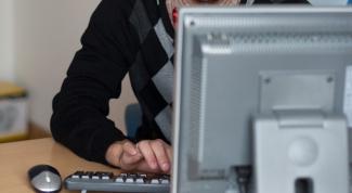 Как узнать платформу компьютера