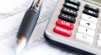 Как исчислить налог на прибыль