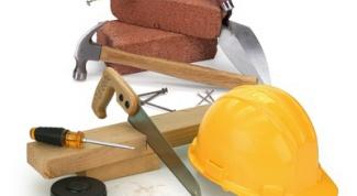 Как продать стройматериалы