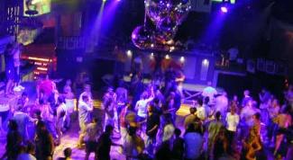 Как организовать дискотеку