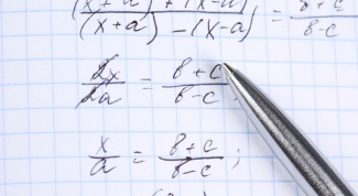 How to solve fractional inequalities