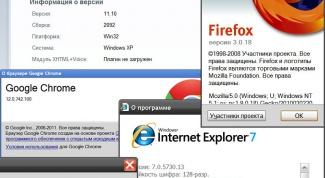 Как узнать версию браузера