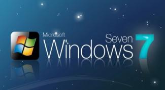 Как ускорить Windows7