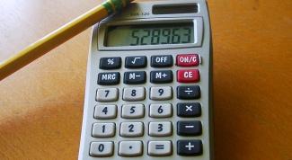 Как рассчитать страховые взносы