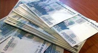 Как получить деньги за один день