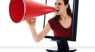 Как установить рекламу на сайт
