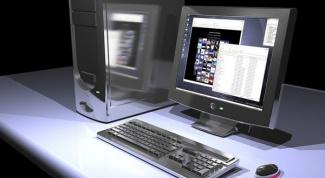 Как ускорить загрузку компьютера