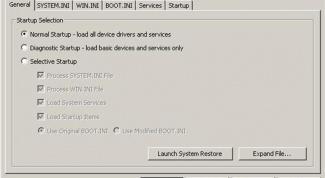 Как уменьшить загрузку процессора