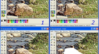 Как вырезать объект на фотографии