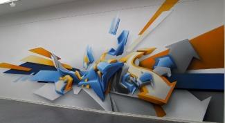 Как сделать красивое граффити
