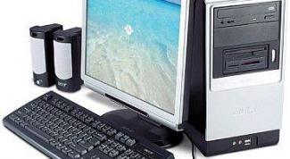 Как связать компьютеры через интернет